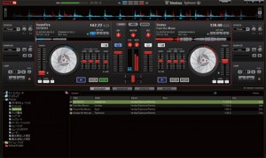 An earlier incarnation of Virtual DJ for Vestax Typhoon?